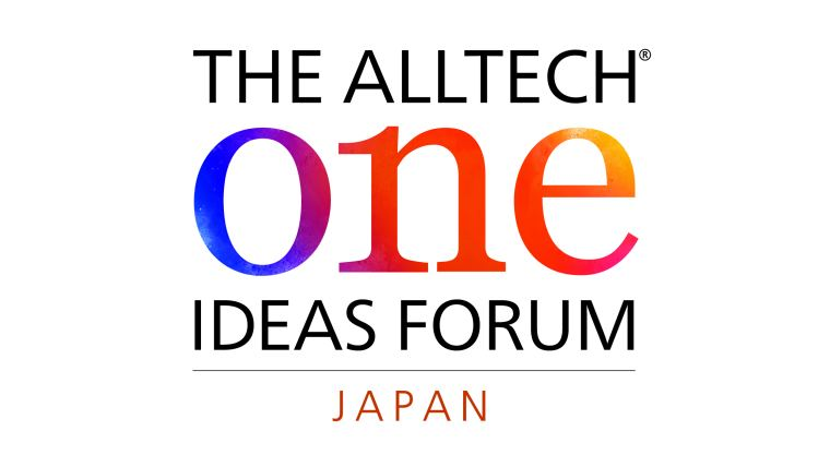 『THE ALLTECH ONE IDEA'S FORUM (オルテック ONE アイディア・フォーラム)』