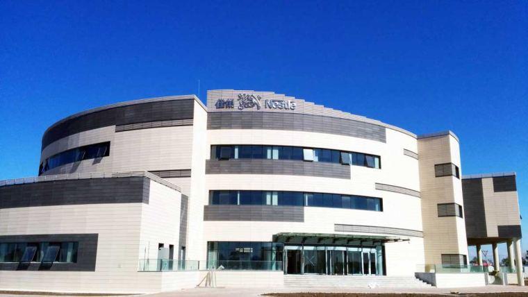 Nestle China institute