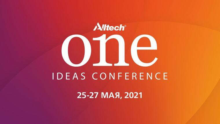 Темы конференции ONE