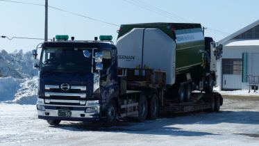 KEENAN MechFiber Truck Mounted loaded onto HGV Japan
