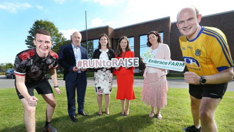 (From left to right): Niall Brennan, Alltech; Brian Rohan, Embrace FARM; Maria Walsh, Alltech; Mrs. Deirdre Lyons, Alltech; Norma Rohan, Embrace FARM and Cathal McCormack,