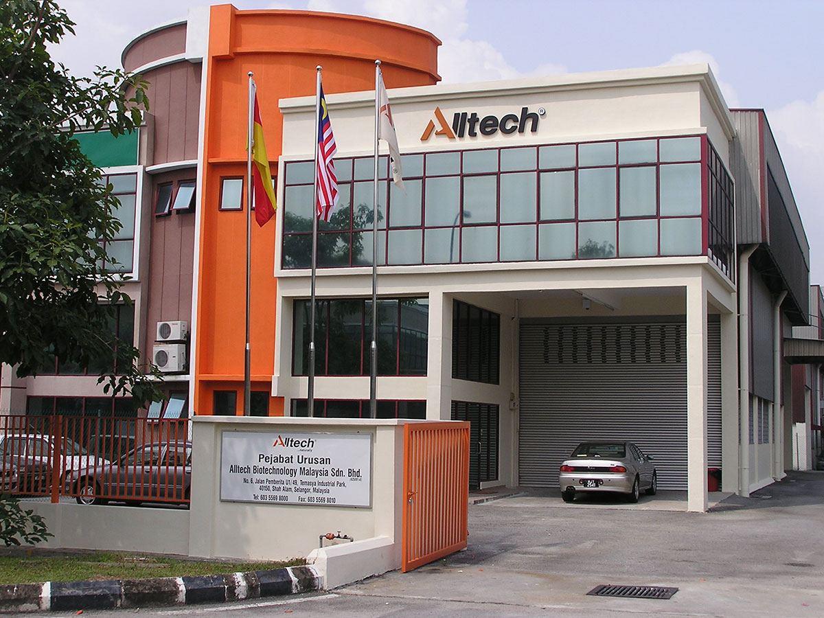 Alltech Malaysia Office photo